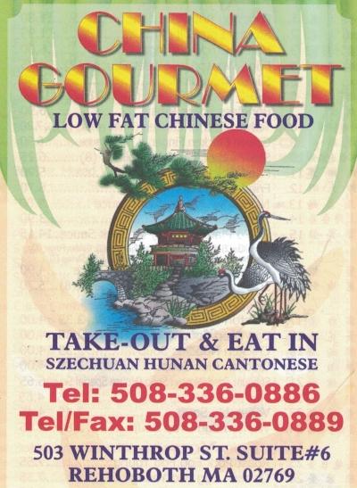 China Gourmet Rehoboth