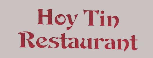 Hoy Tin Restaurant Swansea MA – 630 Grand Army Highway Rt 6 Swansea 508-675-2200