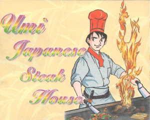 Umi Japanese Steak House Swansea MA